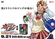 DVDpromo2