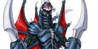 Godzilla Neo: Gigan