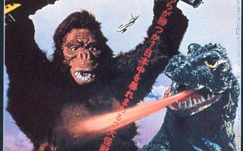 File:King-kong-vs-godzilla-header.jpg