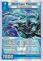 Warbringer Poseidon (10INV)