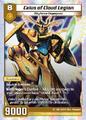 Caius of Cloud Legion (13GAU)