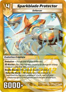 Sparkblade Protector (Y1PRM)