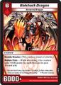 Bolshack Dragon (3RIS)