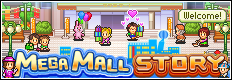 File:Mega Mall Story Banner.png