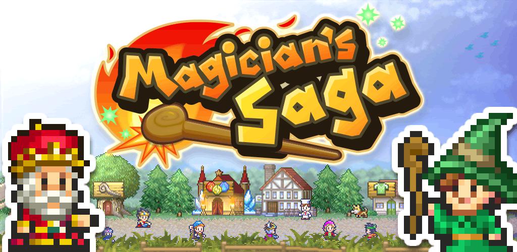 Magician's Saga Banner