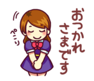 Linesticker2 secretary happy
