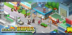 Legends of Heropolis Banner