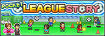 Pocket League Story Banner