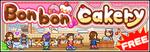 Bonbon Cakery Banner