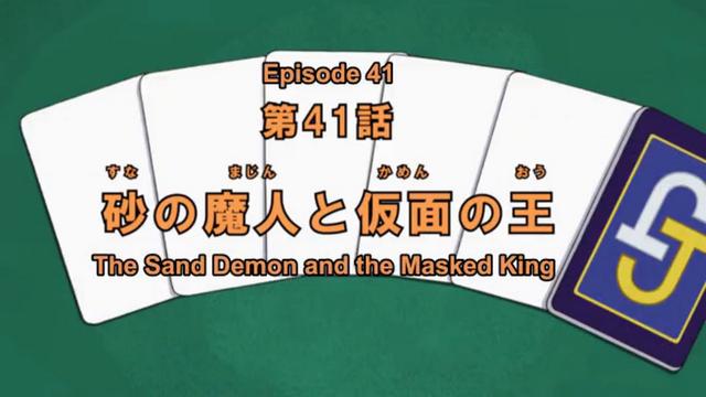 File:Episode 41 Card.png