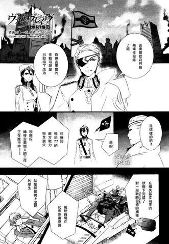 File:KVUragiri no Rakuinchapter 2.jpg