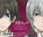 Momoko Kanade - Akai Memories wo Anata ni -Single- Limited