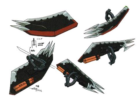 File:V1 - Strike Brace.png