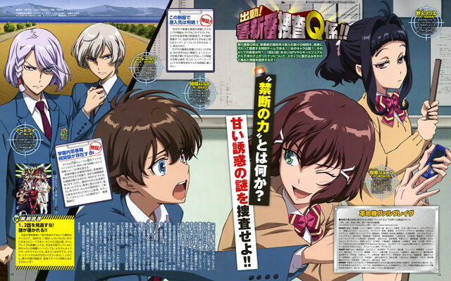File:Valvrave-the-liberator-official-fan-book 13(2).jpg