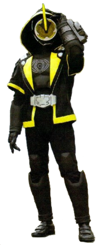 File:Kamen Rider Dark Necrom Y .png