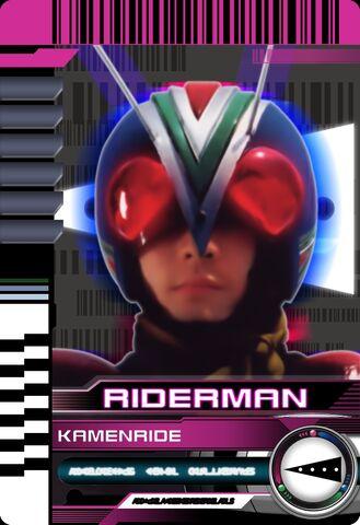 File:Kamen Ride Riderman.jpg