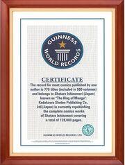 Guinness World Record for Shotaro Ishinomori