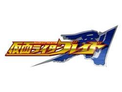 Kamen rider blade ps2 splash