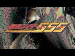 File:Kamen rider 555 ps2 splash.jpg