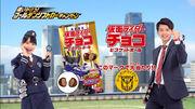 Kamen Rider Drive Chocolate Biscuit Ball
