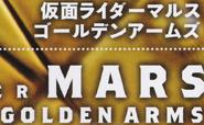 Mars Spelling