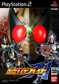 Usf-ps2-kamen-rider-blade-kivaman