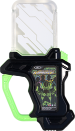 KREA-Kamen Rider Chronicle Gashat