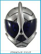 Better Accel Ring