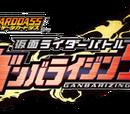 Kamen Rider Battle: Ganbarizing