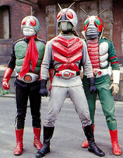 X with Rider 2 and V3
