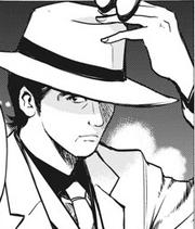 The Boss (Futo Detective)