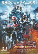 Kamen Rider × Kamen Rider Wizard & Fourze: Movie War Ultimatum