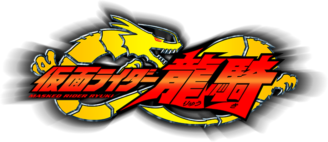 https://vignette3.wikia.nocookie.net/kamenrider/images/7/7b/Ryuki_Logo.png/revision/latest?cb=20151102115203