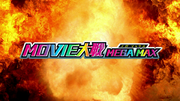 Movie War Mega Max title