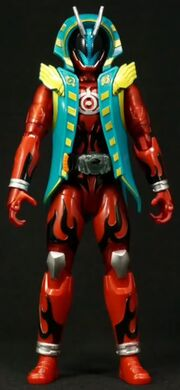 Ghost Toucon Tutankhamun Damashii