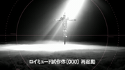 Protozero is reawakened
