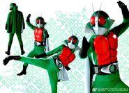 Mido-Rider