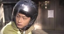 The First Hongo in Kabuto