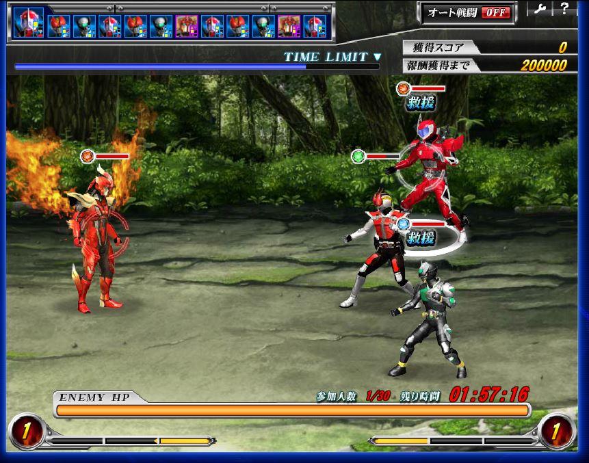 Jogar jogo grátis Kamen Rider