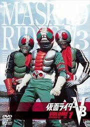 V3 DVD Vol 1
