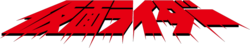 Skyrider Logo