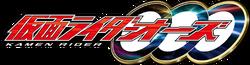 OOO Logo