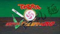 Kamen Rider W - Hyper Battle Video