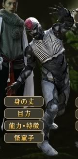 Midaredouji (Berserk Prince)