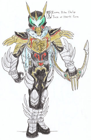 File:Kamen Rider Chalice Jack Form by FlamedramonX20.jpg