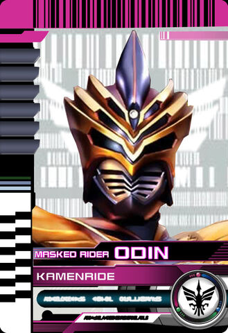 File:Kamen ride odin by mastvid-d4xi5wt.jpg