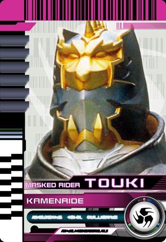 File:Kamen ride tohki by mastvid-d4xi66q.jpg