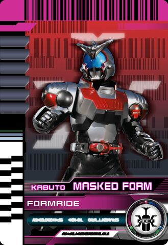 File:Form Ride Kabuto Masked.jpg