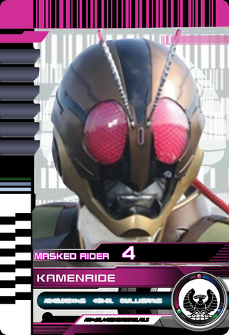 File:Kamen ride 4 by mastvid-d8o178m.png