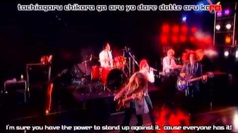 TV-Nihon Aikawa Nanase - Everybody Goes